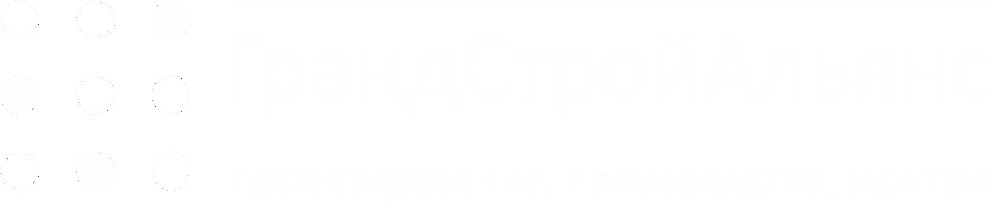 grandstroyalyans.ru